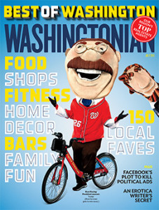 Washingtonian Magazine Cover July 2015